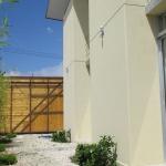COSI Spanish School Apartments in San Jose